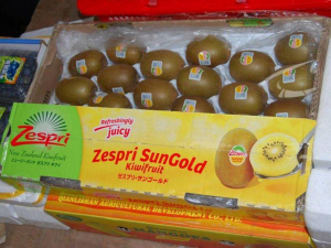 All of Zespri's packaging will become 100% reusable, recyclable or compostable by 2025.