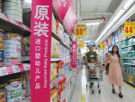 The infant formula market in China continues to grow.