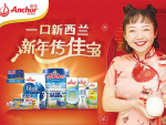 Fonterra's Chinese New Year boost