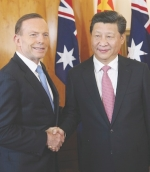 Australian PM Tony Abbott and Chinese President Xi Jinping