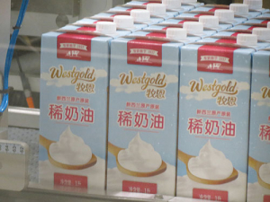 Not all NZ dairy exports to China enjoy duty-free status right now.