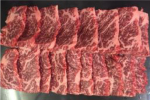 Could Wagyu beef counter heart disease?